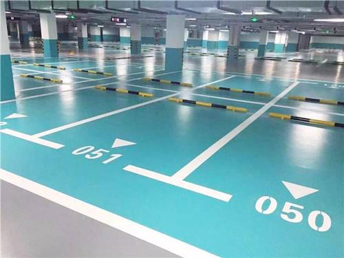 停車場環氧地坪(ping)